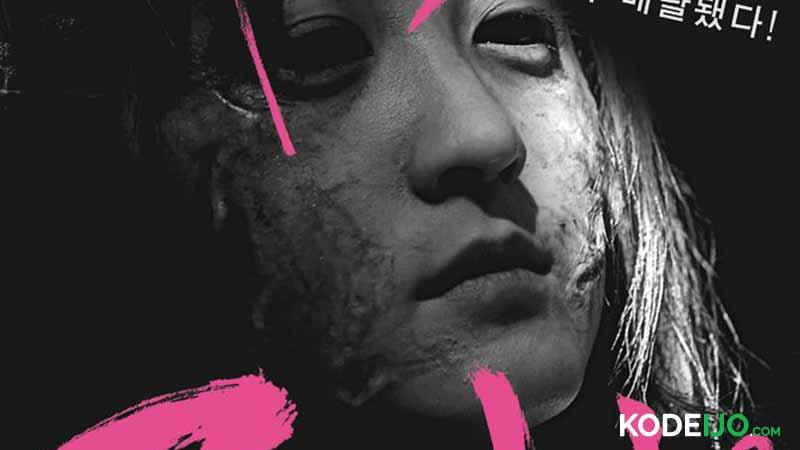 Film Zombie Jepang